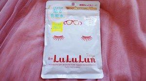 Will have a review soon on my channel. 😺 💁🏼♀️ #lululun #lululunph #clozette #clozetter