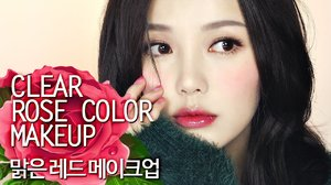 Clear Rose Color Make Up by Pony
